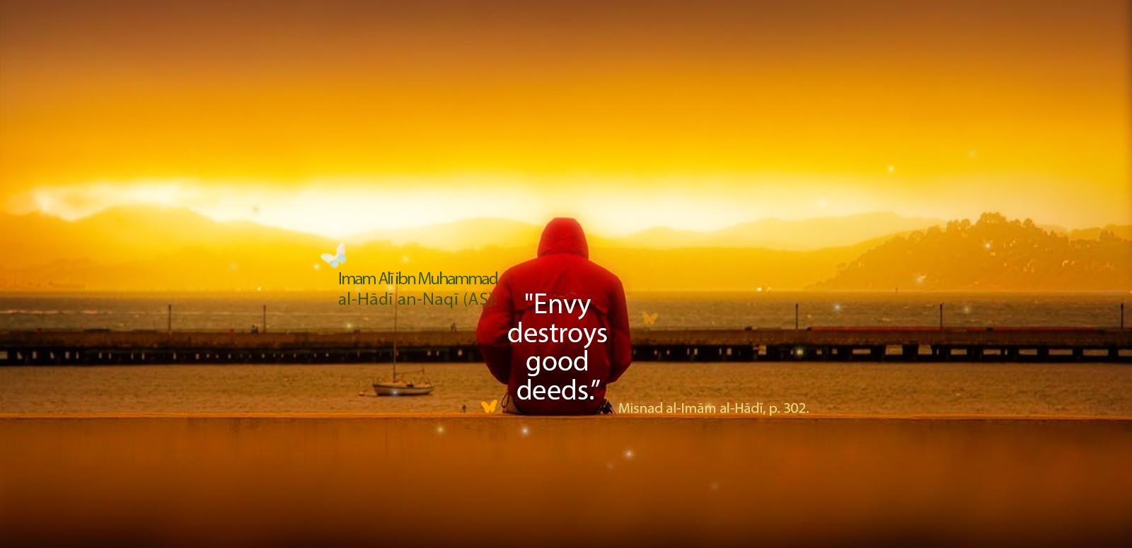 emam-hadi_salamislam
